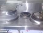 冰柜灶子,,,