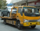 营口汽车道路救援电话 拖车电话 搭电 换胎 补胎 送油