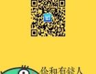 App 应用下载及运行