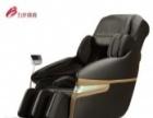 艾力斯特按摩椅SL-A70