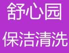 岳各庄保洁公司 青塔西路 京铁家园 吴家村路保洁擦玻璃 地毯