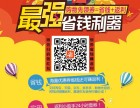 淘宝返利机器人是真的吗 淘宝有优惠卷的app