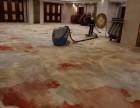 青岛专业清洗地毯