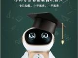 小帅智能机器人提高孩子学成绩!
