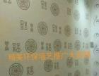 环保液体壁纸、硅藻泥背景墙