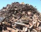 北京回收废铝废铁旧空调