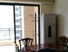 碧桂园清泉城复式公寓出售