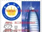 丽江工程造价计价方法和依据 土建 安装