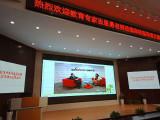 什么是千里眼双师语文课程广州加盟合作咨询电话