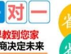 0-6岁婴儿幼儿早教课程-早教机构 家庭教育;