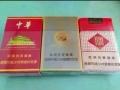 各类免税香烟