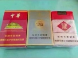 各類免稅香煙