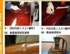 【从业25年】厨卫改造、局部装修、二手房翻新专家