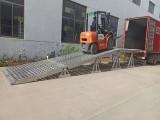 久達大象牌9.6米移動式鋁合金卸貨平臺