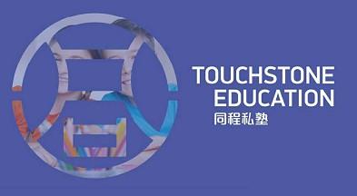 【圖】安陽高中初中初中文化課寒假一對一提分小學班嗎的奧數有補長垣縣圖片