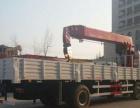 长兴16吨吊东风小三轴随车吊多少钱厂家批发直销