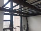 钢结构搭建 别墅厂房搭建 办公室跃层搭建 现浇阁楼 楼顶改造