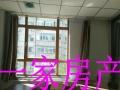 文化大厦纯写字楼可办执照 小平米年租3.1万
