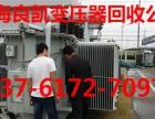 海宁变压器回收公司/嘉兴回收变压器网站