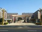 四川国防教育学院计算机应用技术专业五年制定向班招生