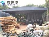 无锡户外遮阳棚/高新区厂家直销推拉篷/仓库固定挡雨棚