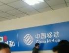 移动光纤网络安装