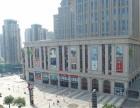 汇城大厦东丽天钢柳林城市副中心地标楼宇稀缺精装一套 特惠招租