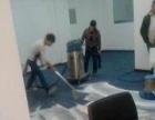 中山外墙/地毯清洗服务中心