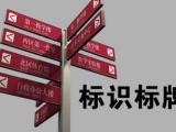 周口市标识标牌设计制作,公司背景形象墙设计制作安装