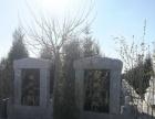 民政局指定正规墓地直销中心