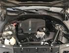 宝马 5系 2014款 525Li 豪华设计套装商家承诺:无事故