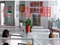 专业产品说明书翻译,电子产品说明书翻译,公司简介