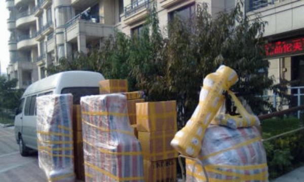 三亚致信搬家—专业单位搬迁、搬厂、居民、学生搬家