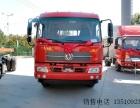 深圳东风平板货车哪家比较好