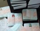 驾校优惠招生,办上岗证受理驾照相关问题,大学生优惠