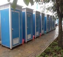 东至临时移动厕所卫生间各区销售出租咨询热线