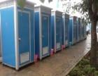 绵阳临时移动厕所卫生间各区销售出租咨询热线