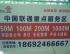 益阳联通宽带+300元每月商务专线+宽带续费