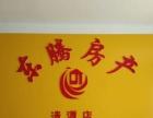 清潭荆川里小区 6楼3室1厅85平米 中等装修.设全空调2台