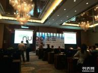 长沙同声传译设备租赁服务公司岳麓区同声翻译设备租赁公司