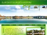 江汉网站建设 武昌网站建设公司 武汉网站建设金牌设计找小邓做