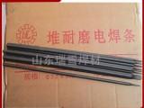 厂家直销D667耐磨焊条 D667堆焊焊条批发