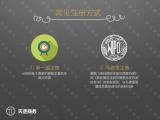 杭州地区 美国商标注册 泰国商标注册 欧盟商标注册