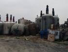 淄博回收反应釜离心机压滤机干燥机