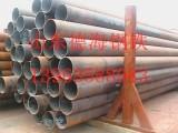 西藏20 无缝钢管.20 .隧道管