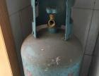 正品西门子煤气灶、煤气罐、微波炉