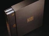 西安印刷厂-画册印刷-楼书-杂志-手提袋-单页海报等纸质印刷