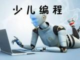 杭州少兒編程培訓班,機器人培訓班,樂高編程