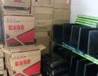 个人网吧爽快低价处理一批高配液晶电脑。。