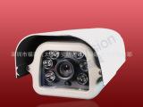 高清800线6灯护罩安防监控摄像机 红外夜视防水监控摄像头
